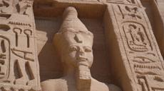 Postgrau Antic Egipte foto 3