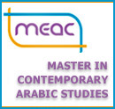 MASTER IN CONTEMPORARY ARABIC STUDIES