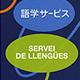 Languages Service